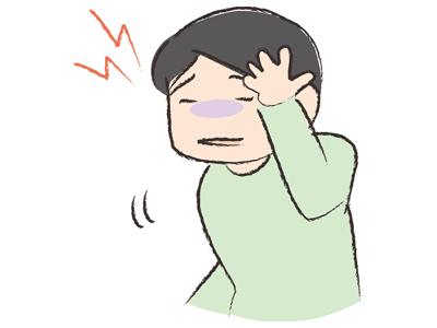 突然の激しい頭痛