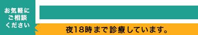 かみだ脳神経クリニック電話番号 097-567-1177